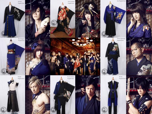 武道館 Strong Fate 和楽器バンド.jpg