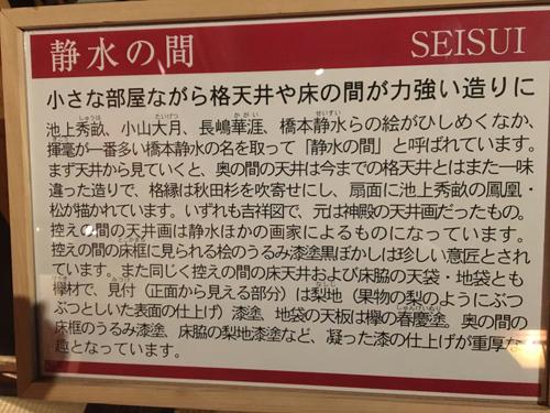 和のあかり (9).JPG