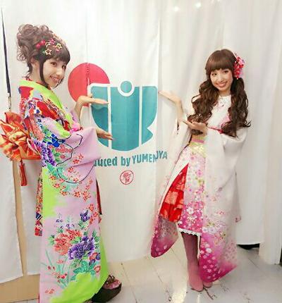kimonosalon (1).jpg