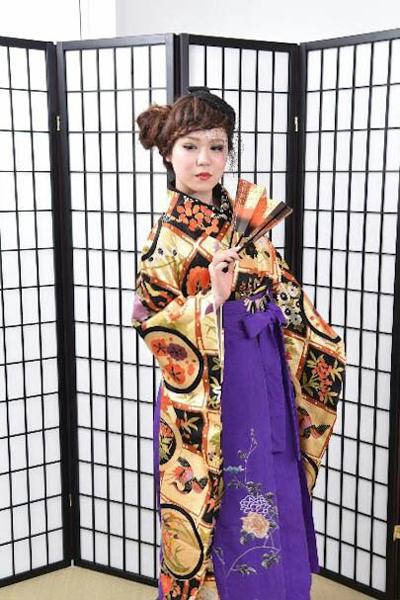 kimonosalon (5).jpg