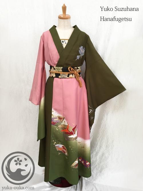 Hanafugetsu Yuko 2 (6).jpg
