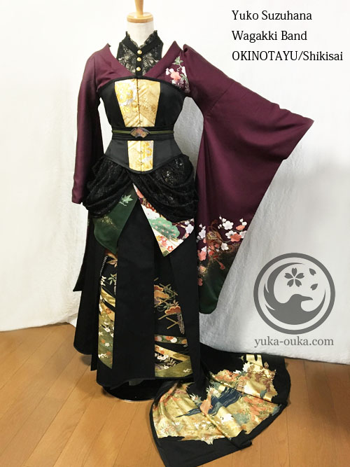 Yuko (1).jpg