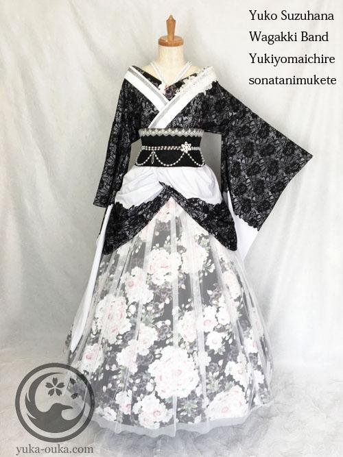 Yuko Yuki (1).jpg
