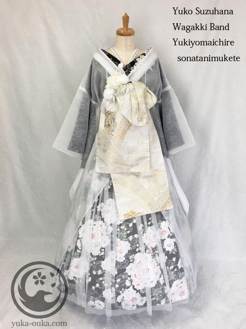 Yuko Yuki2 (2).jpg