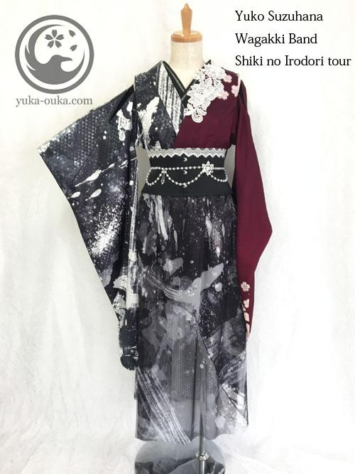 Yuko tour (1)500.jpg