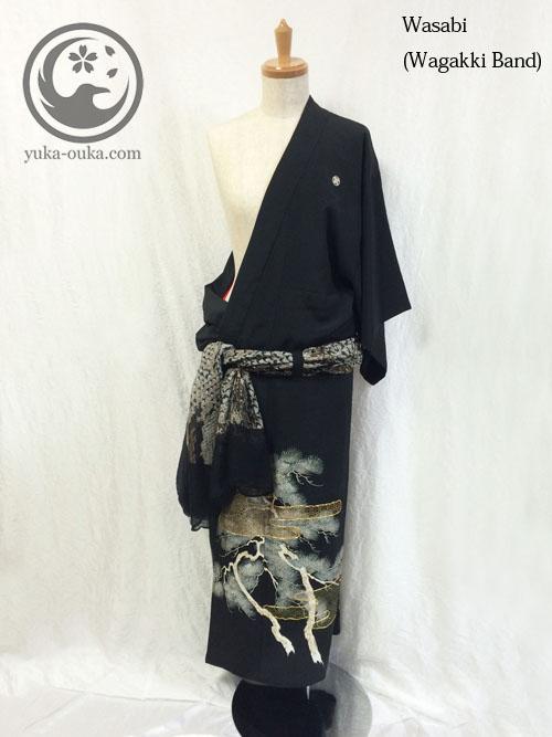 wasabi L500.jpg