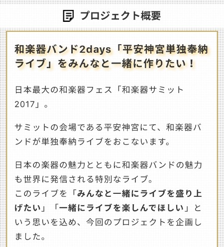 写真 2017-09-09 10 33 44.jpg