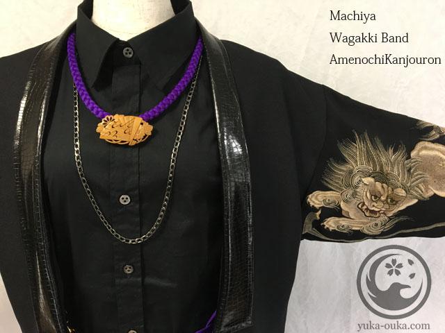Machiya Amekan 500L (2).jpg