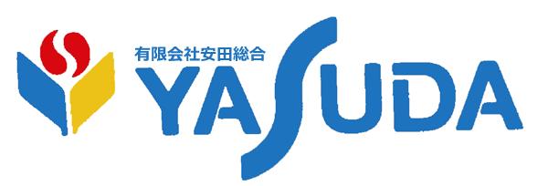 有限会社安田総合は宮城県石巻市にある保険会社です。ブログを通じて保険の見直し方法や最新の保険情報を発信していきます。