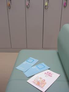 乳ガン検診