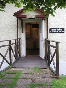 アルメ玄関