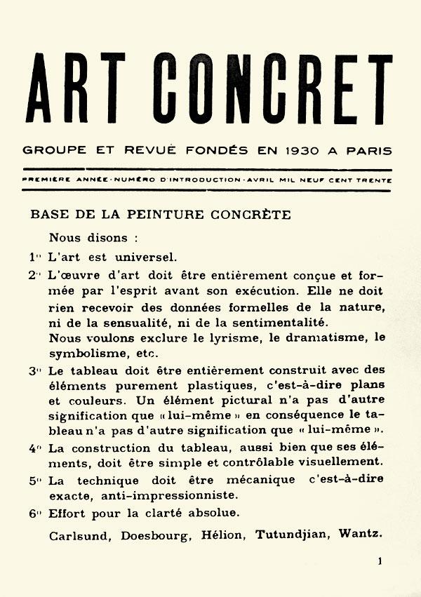ART CONCRET