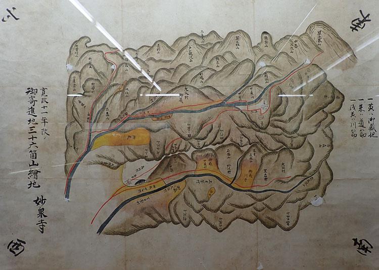 妙泉寺絵図
