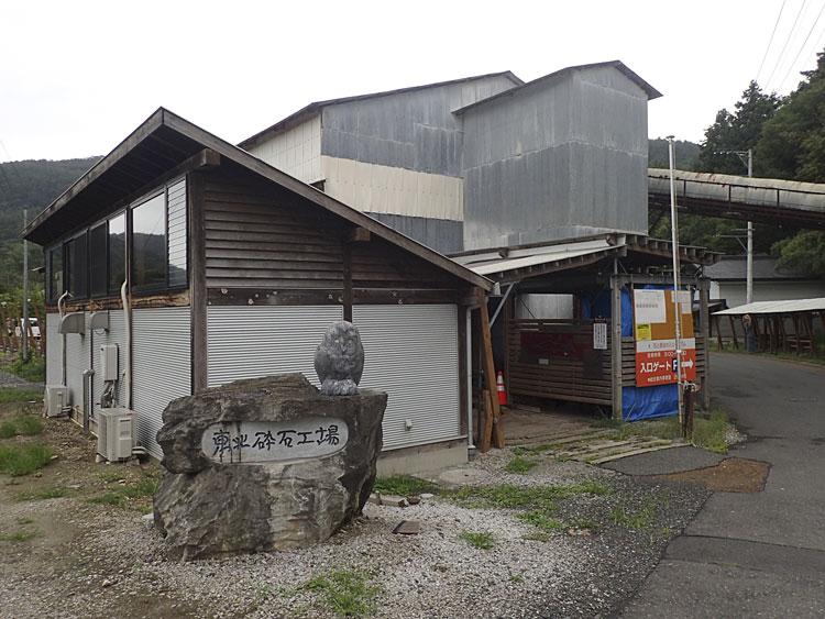石と賢治ミュージアム