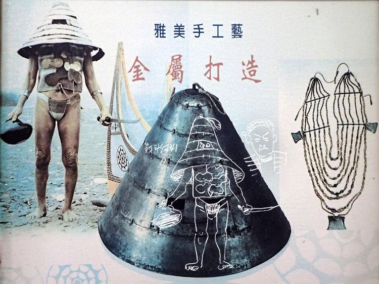 Ponso no Tao