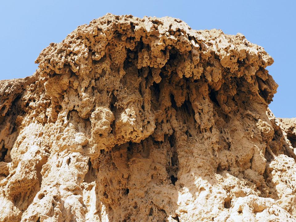 Les grottes de Messalite