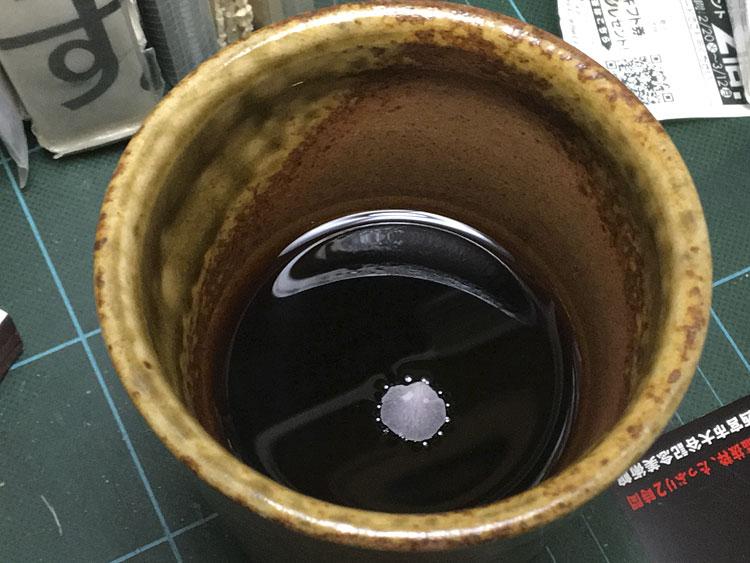 梅コーヒー