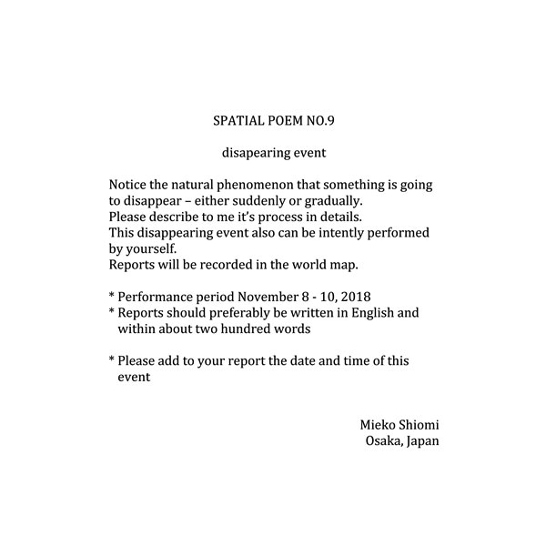 spacial poem