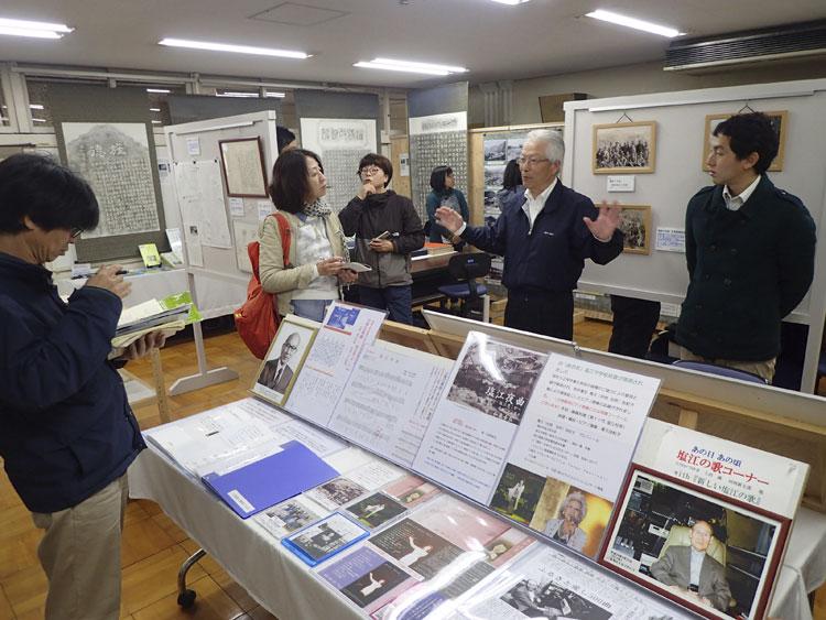 塩江歴史資料館