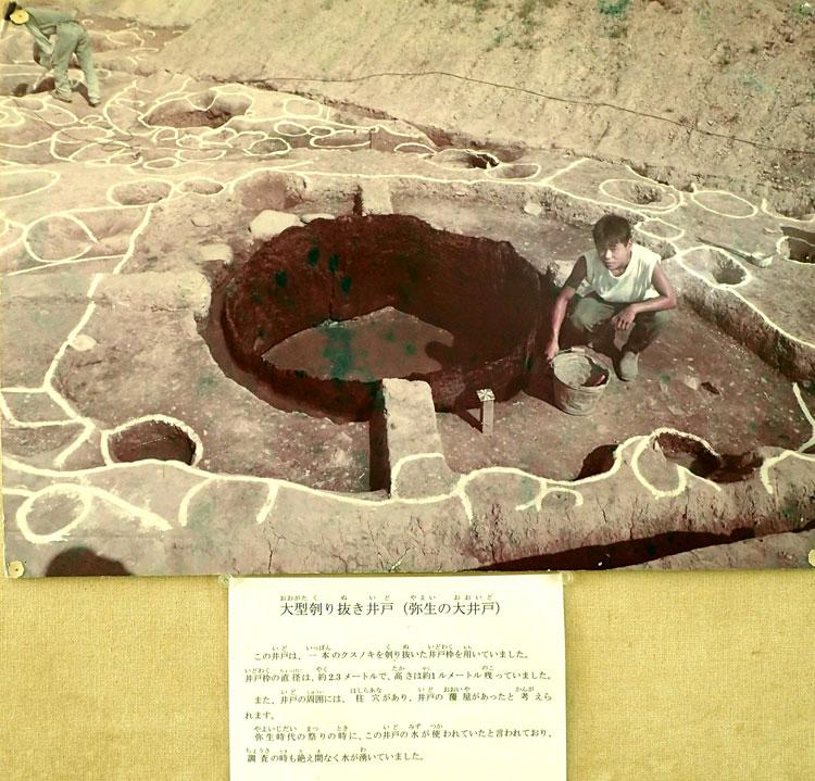 池上曽根遺跡