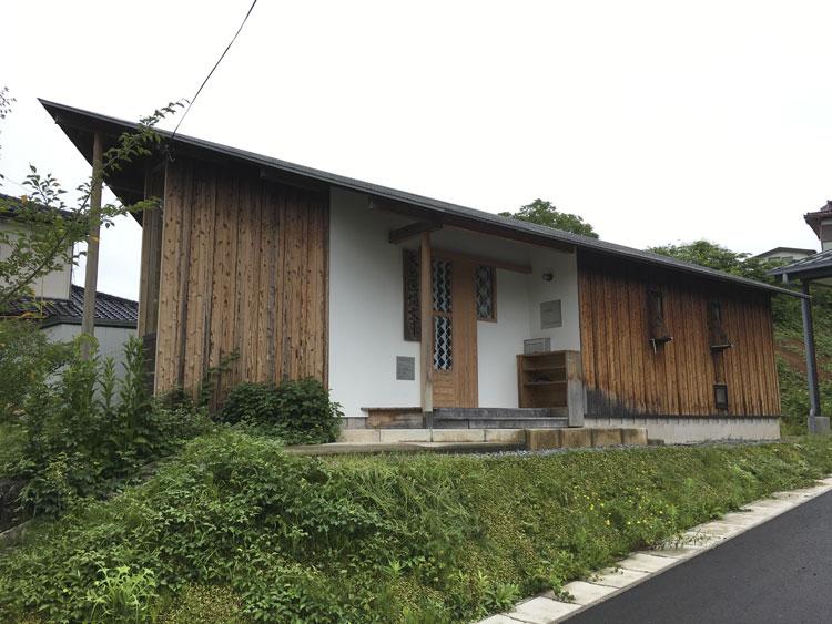大島魚協文庫
