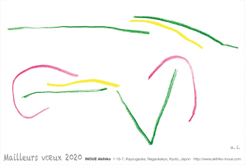 vœux2020