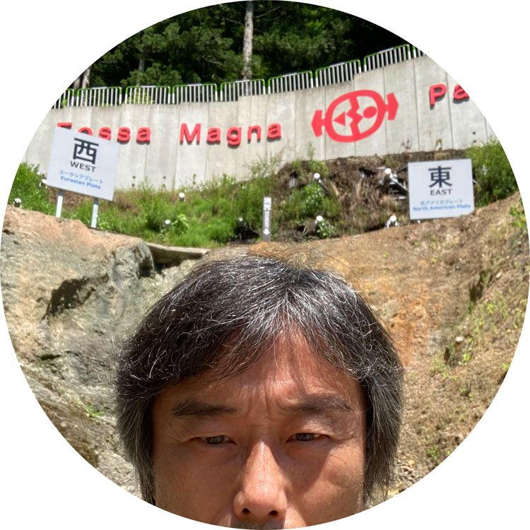 Fossa Magna