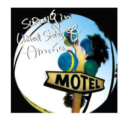 motel hyou1
