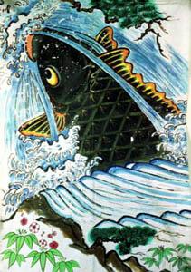 江戸凧ー鯉の滝登り