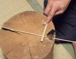竹の幅決め