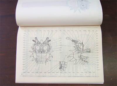 龍の頭の図面