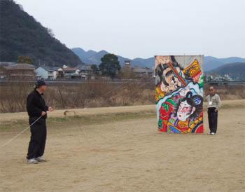 大凧チームの凧