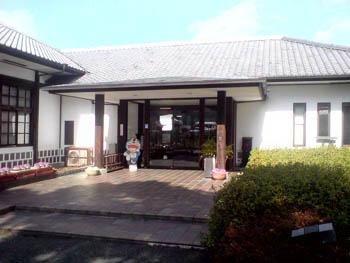 凧博物館 正面玄関