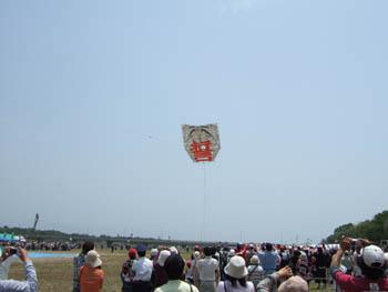 大凧「非戦の誓い」飛翔