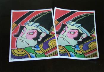 和紙にプリンターで印刷