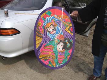 小判型の凧