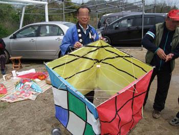 立方体の凧