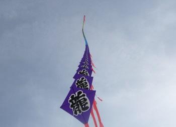 210連凧