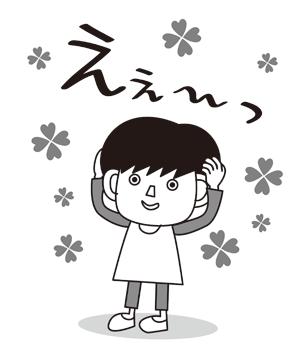 漫画153