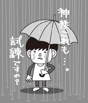 漫画164