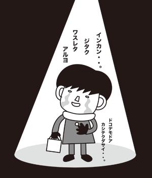 漫画165