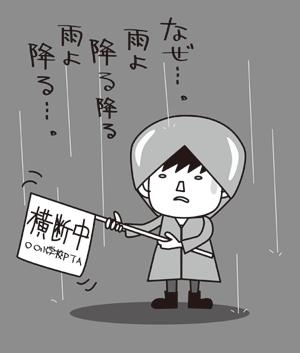 漫画166