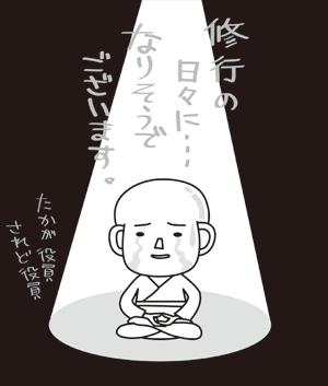 漫画167