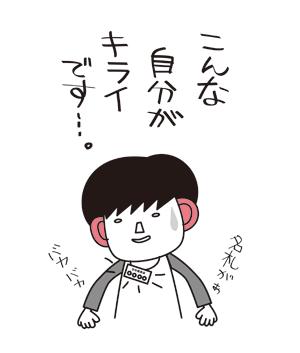 漫画168