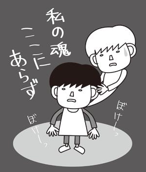 漫画169