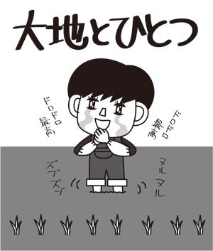 漫画170