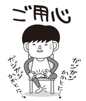 漫画171