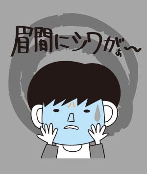 漫画172