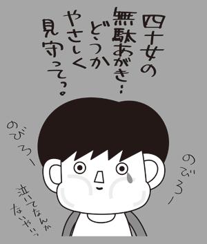 漫画173