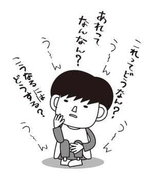 漫画176
